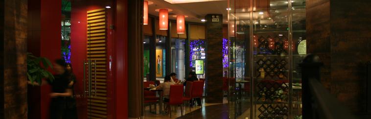 Diseño e Interiorismo de restaurante en Lizarran en Shanghai