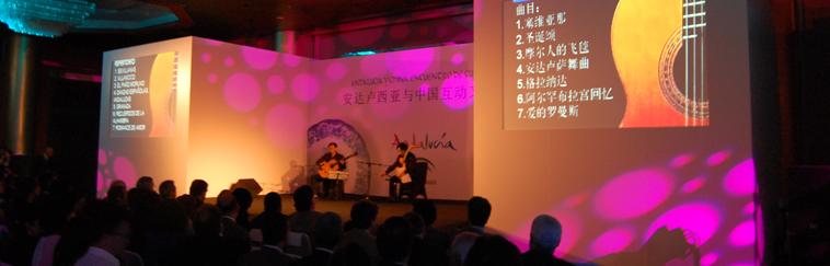 Diseño de evento y escenografia en Beijing